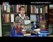 На «Книжной полке» — нестареющая классика