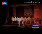 В ДК им. Курчатова прошел традиционный детский концерт, посвященный декаде инвалидов