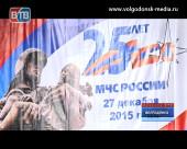 Волгодонским спасателям вручили медали «25 лет МЧС». Среди награжденных и Александр Милосердов