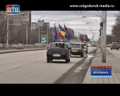 За безопасность на дорогах. В Волгодонске прошел автопробег с участием ГИБДД и автошкол