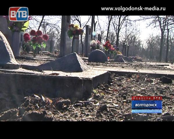 В Волгодонске почтили память погибших в Чечне