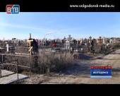 На волгодонских кладбищах мест мало, но они все же есть