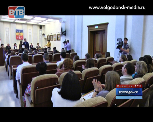 В Волгодонске наградили талантливую молодежь