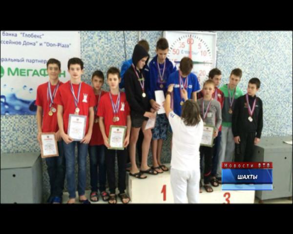 Волгодонские пловцы вернулись с призами из Шахт