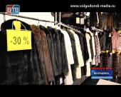 В торговом доме «Куница» стартовала грандиозная распродажа