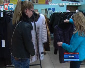Выставка «Шубы нарасхват» снова приезжает в Волгодонск