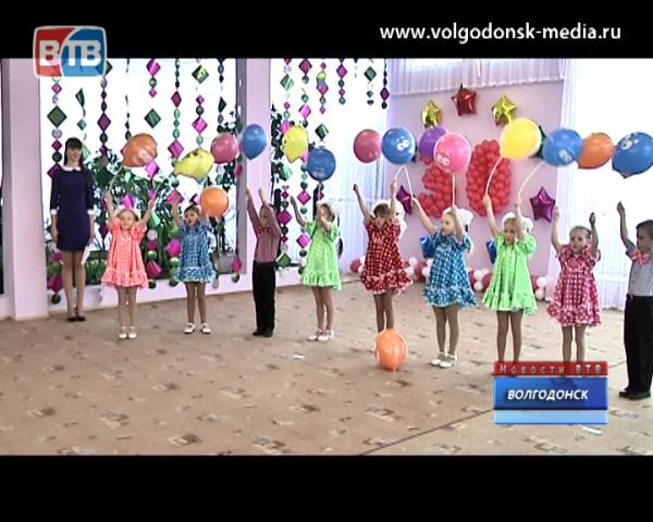 Детский сад «Колобок» отмечает 30-летие