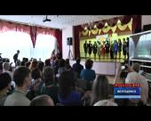 В Волгодонске в 26 раз выбирают педагога года