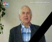 Прощание с Валерием Быковым пройдет завтра
