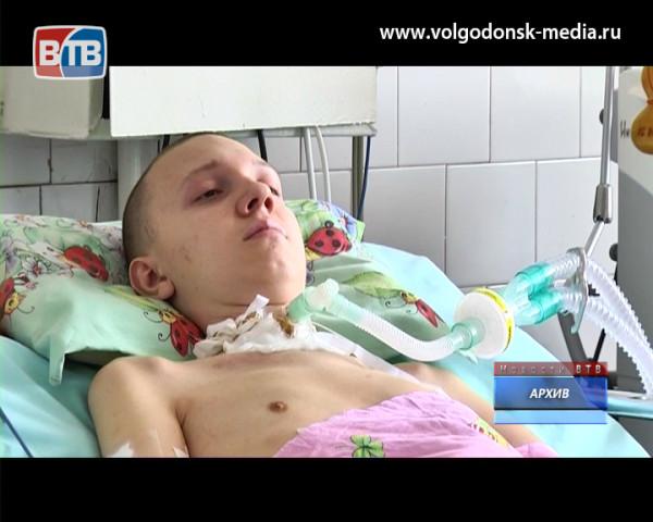 Волгодонцы собрали деньги на лечение Дениса Кузьмина