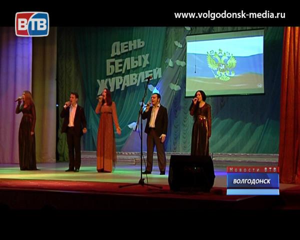 В Волгодонске отмечают день белых журавлей