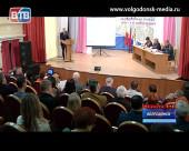 Волгодонск станет четвертым городом в области, где система «112» будет переведена из тестового режима в эксплуатационный