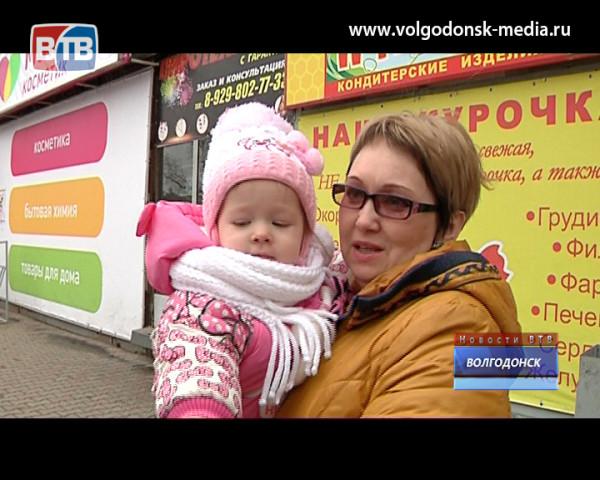 Прекрасная половина Волгодонска поздравляет всех городских мужчин с Днем защитника Отечества