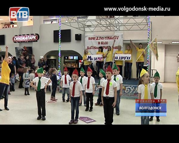 В Волгодонске стартовала серия акций, посвященных профилактике ДТП с участием детей