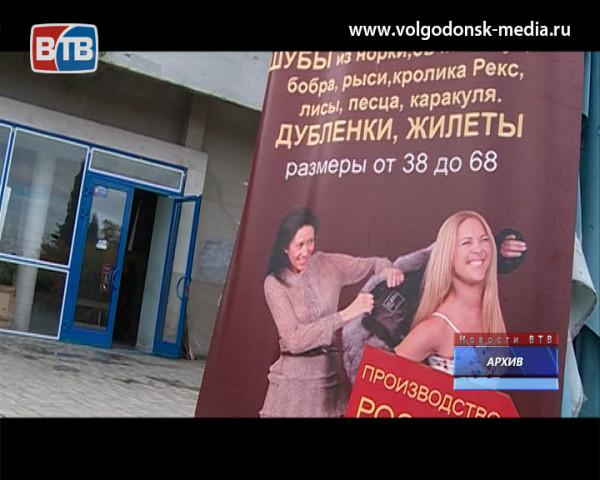Последняя в этом сезоне выставка «Шубы нарасхват» уже едет в Волгодонск