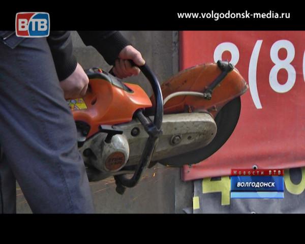 В Волгодонске продолжают радикальную борьбу с нарушителями рекламного законодательства
