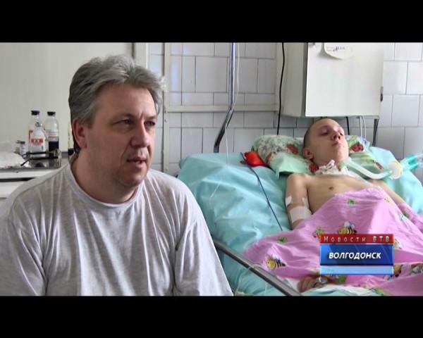 До окончания сбора денег на лечение Дениса Кузьмина остаются считанные дни