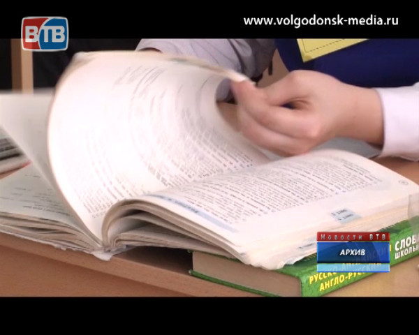 Карантин по гриппу в Волгодонске снят