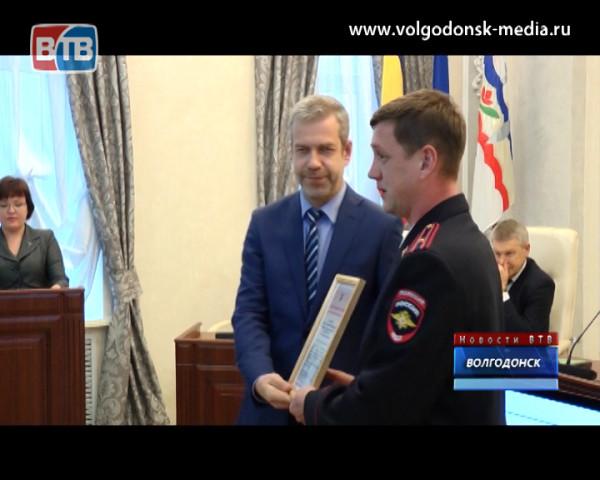 Волгодонские полицейские получили муниципальные награды