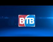 20-го февраля Телекомпания ВТВ отмечает свой четвертьвековой юбилей