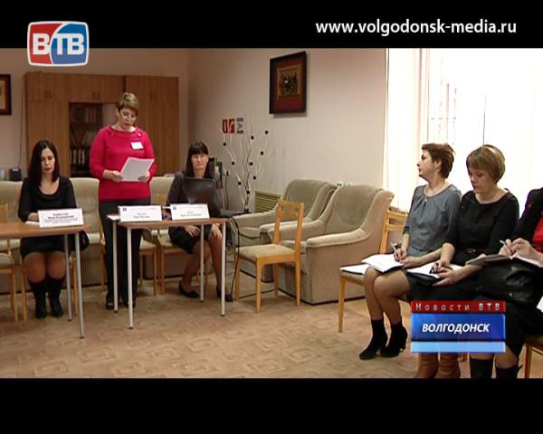 33 волгодонских бюджетных учреждения не выполняют квоту по рабочим местам для инвалидов