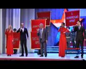 День настоящих мужчин. Волгодонск поздравил защитников Отечества большим праздничным концертом