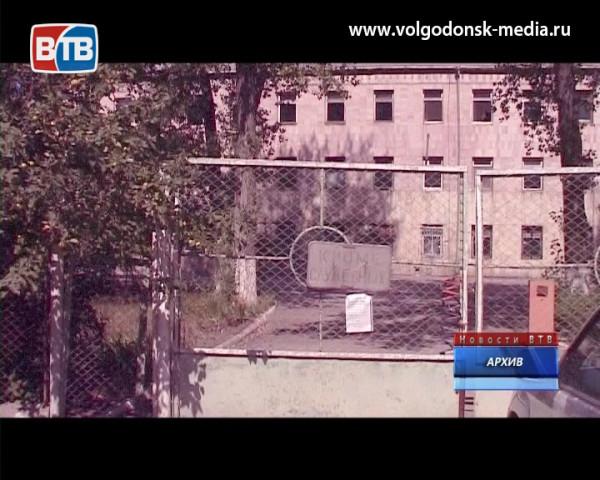 Первая очередь ремонта психиатрической больницы Волгодонска начнется в этом году