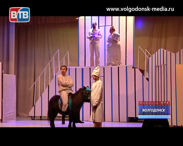 В Волгодонске стартовала «Театральная весна»
