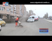 Активисты ОНФ и Минтранс проверили качество ремонта дорог