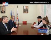В Волгодонск может прийти китайский капитал