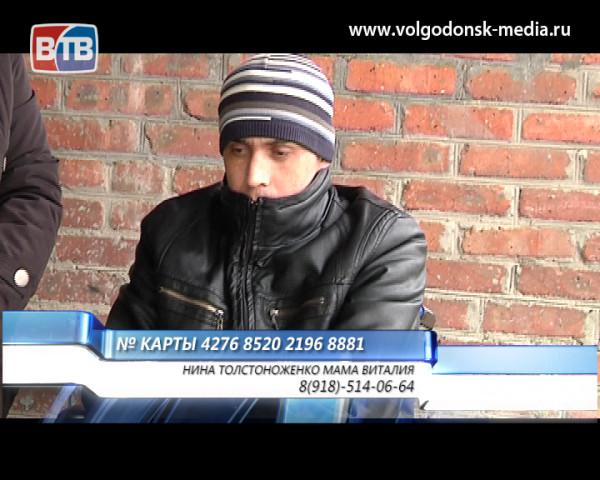 Жителю станицы Романовской, попавшему в ДТП, срочно нужна денежная помощь