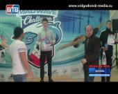 Волгодонский пловец стал победителем второго этапа Всероссийского турнира MAD WAVE CHALLENGE 2016