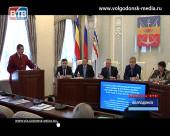 Волгодонские чиновники обсудили городские проблемы на традиционном аппаратном совещании