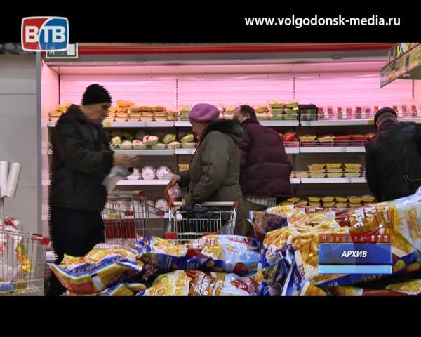 В Волгодонске открыта общественная приемная Департамента потребительского рынка Ростовской области