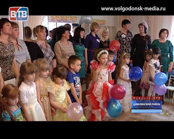 В детском саду «Гнездышко» станицы Камышевской открылась новая группа