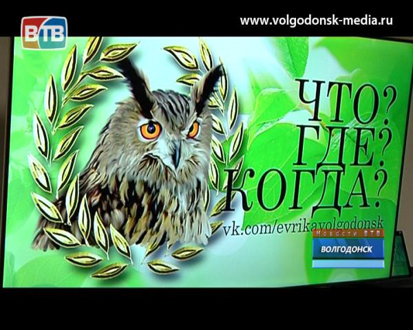 «Атоммаш» вновь подтвердил статус сильнейшей команды высшей лиги интеллектуального клуба «Эврика»