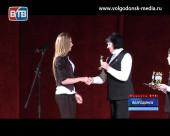 В Волгодонске завершилась VIII конференция «Академия юных исследователей»