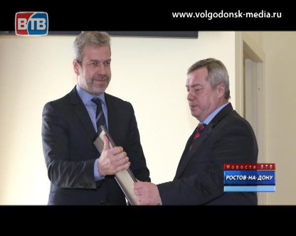 Качество бюджетного процесса Волгодонска оценил губернатор