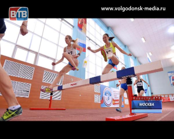 Девушка-полицейский из Волгодонска показала лучшие результаты на всероссийских соревнованиях по бегу