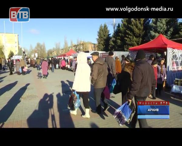 На ярмарке выходного дня волгодонцы купили 30 тонн продукции