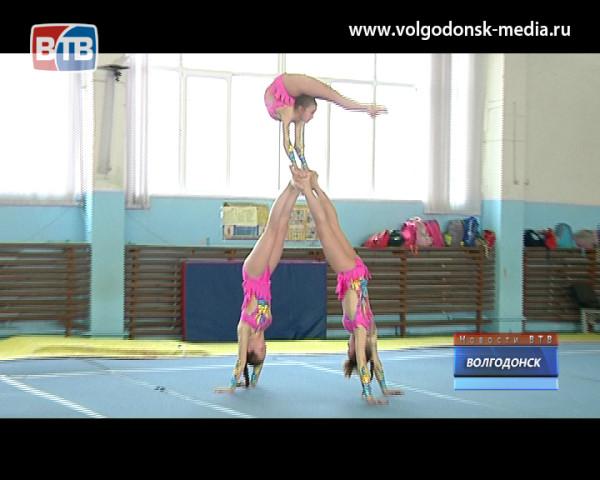 Волгодонские акробаты привезли победу со всероссийских соревнований