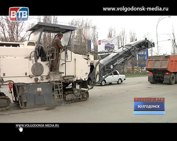 В Волгодонске начали ямочный ремонт дорог!