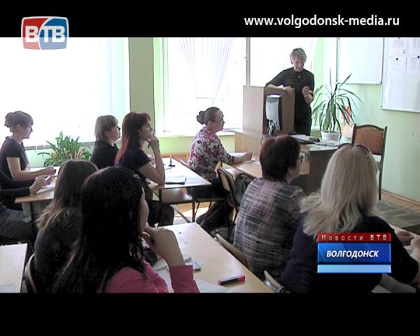 Молодые мамы Волгодонска могут легко совмещать воспитание детей с трудовой занятостью