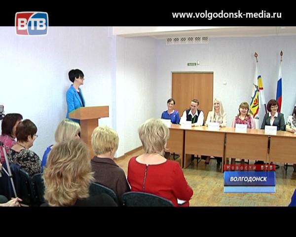 В Волгодонске завершился ежегодный традиционный конкурс «Педагог года»