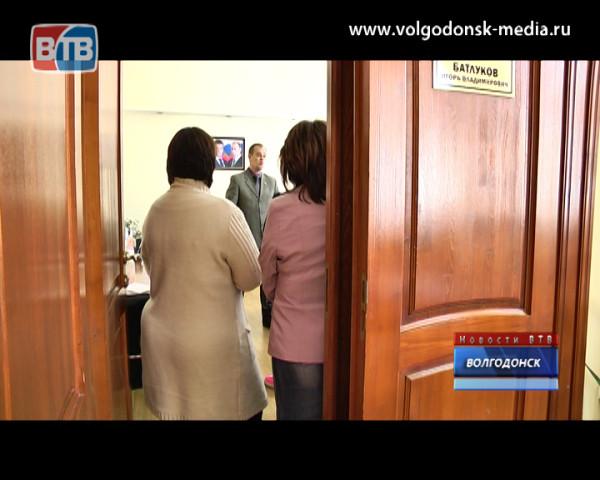 Администрация и Дума провели день открытых дверей
