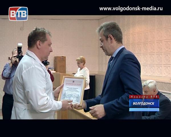 За слаженные действия в эпидпериод, врачей «Городской больницы №1», лично поблагодарил Андрей Иванов