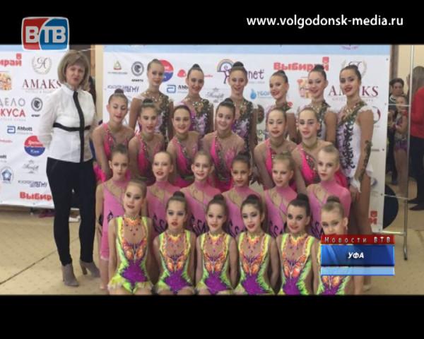 Волгодонские гимнастки показали класс в Уфе и Новошахтинске