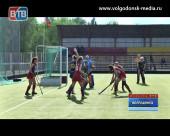 Волгодонск примет общий тур чемпионата России по хоккею на траве