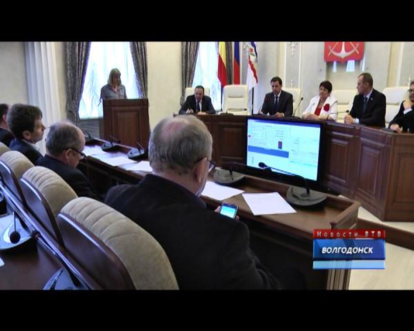 Депутаты Волгодонской городской Думы провели внеплановое заседание