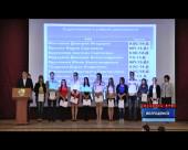 Студенческий город. 55 студентов ВИТИ НИЯУ МИФИ стали президентскими стипендиатами
